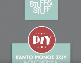 DIY-boboniera-me-fiogko-linatsas-[Video]_stuffandstuff.gr