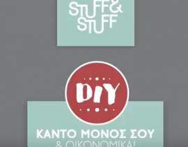 DIY-boboniera-me-fiogko-linatsas-[Video]_stuffandstuff.gr