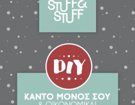 diy_christmas_stuffandstuff