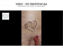 diy_oneiropagida_stuffandstuff